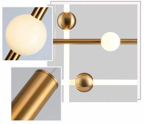 Подвесной светильник Delight Collection Orion A2 gold -  фото 3