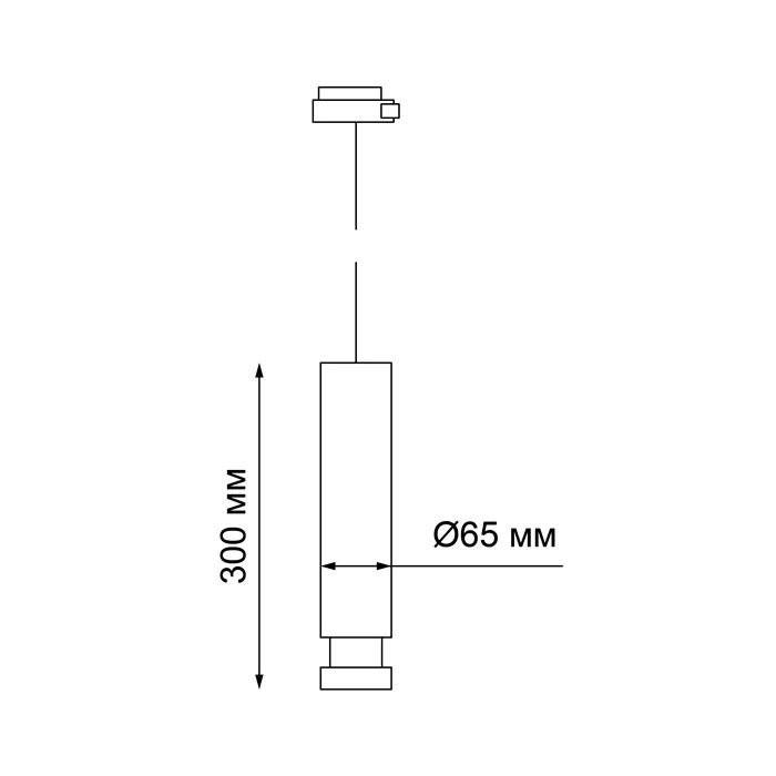 Трековый светодиодный светильник Pola TRK -  фото 3