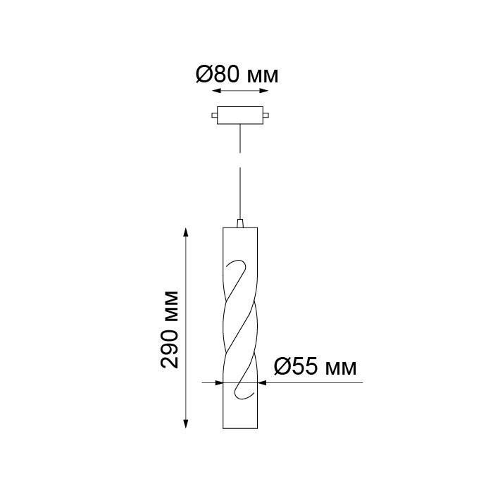 Трековый светодиодный светильник Virpi -  фото 4