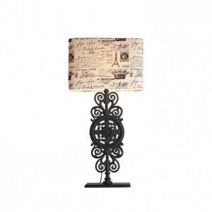 Настольная лампа Delight Collection KM0736T-1