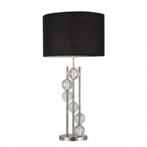 Настольная лампа Delight Collection Lorenzo