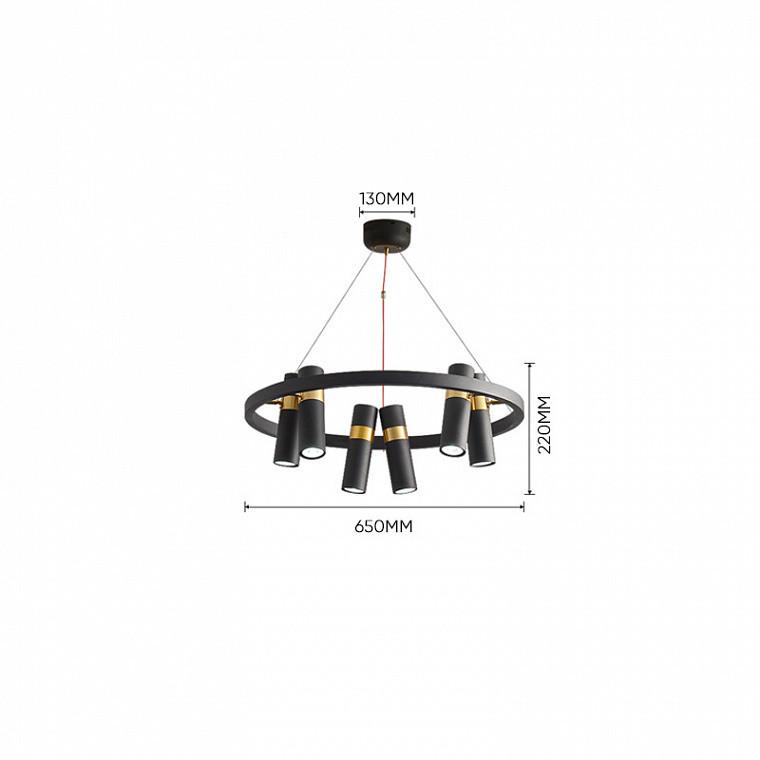 Подвесной светодиодный светильник Spoor 6 -  фото 16