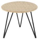 Кофейный стол Pastora Table  - фото 1