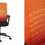 Кресло Abigail Office Chair   - фото 3