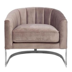 Кресло Arma Armchair