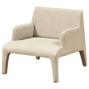 Кресло Callum Armchair