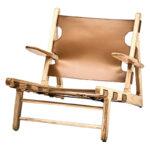Кресло Johanna Chair  - фото 1