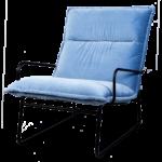 Кресло Lazy  - фото 1