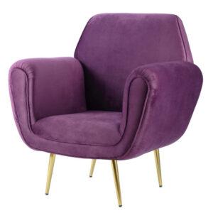 Кресло Lounge Chairs Gigi Radice purple