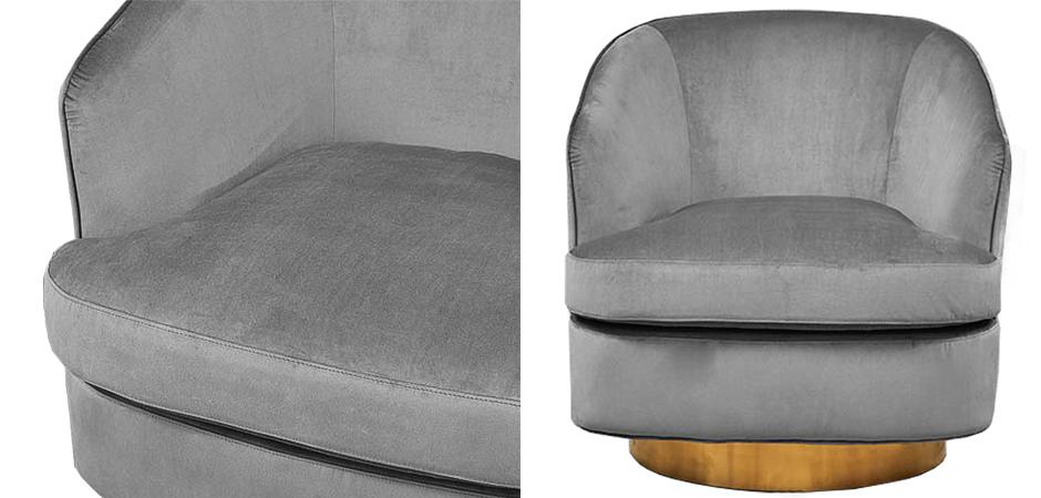 Кресло Stardust Armchair Grey  - фото 2
