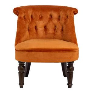 Кресло Terra Armchair