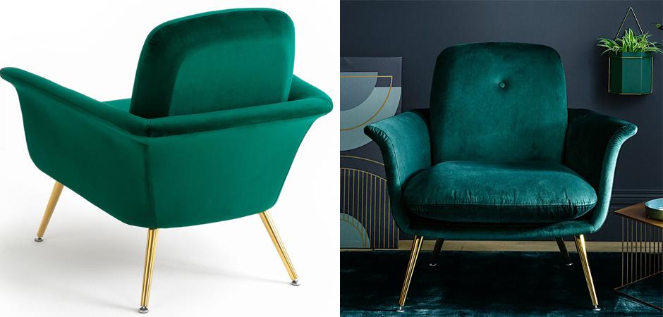 Кресло Green Armchair Lounge  - фото 2