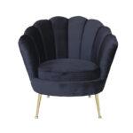 Кресло Trapezium Velur Black  - фото 1