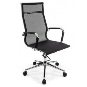 Офисное кресло Justin