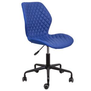 Офисное кресло Melvin blue