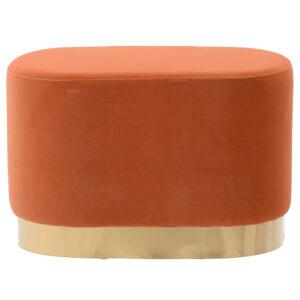 Пуф Juicy Orange Pouf