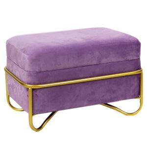 Пуф Lavender Cube