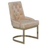 Стул Famos Chair beige  - фото 1