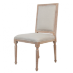 Стул French chairs Provence Garden Beige Chair   - фото 1