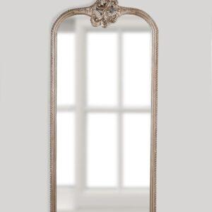 Серебряное напольное зеркало «Кайли»