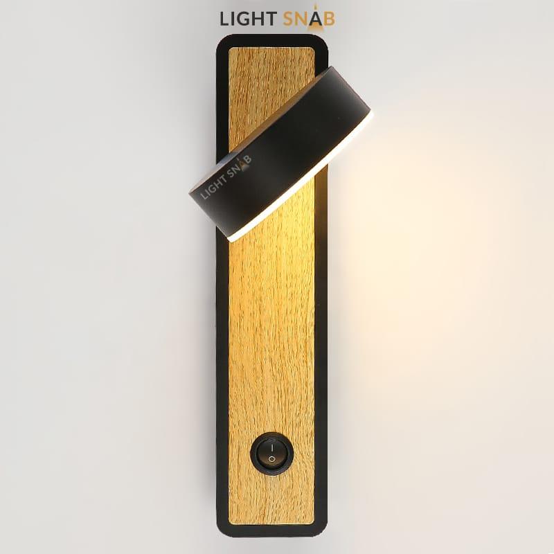 Настенный светильник Amo  с поворотным светодиодным плафоном