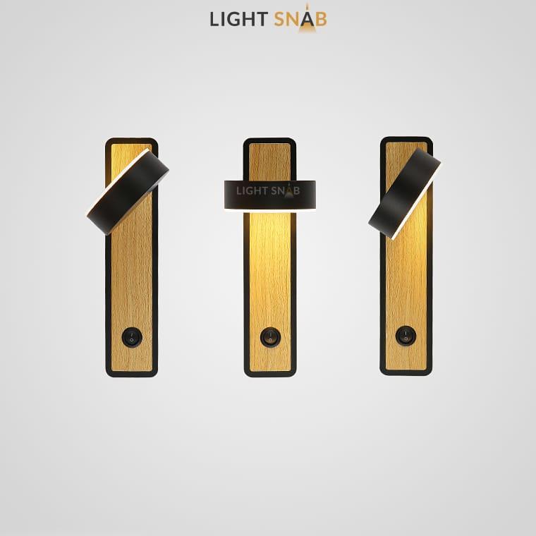 Настенный светильник Amo цвет черный