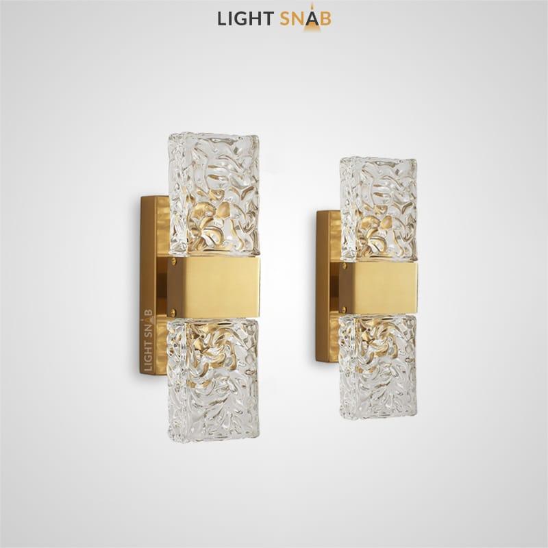 Настенный светильник Arimo Wall с прямоугольными плафонами из рельефного стекла