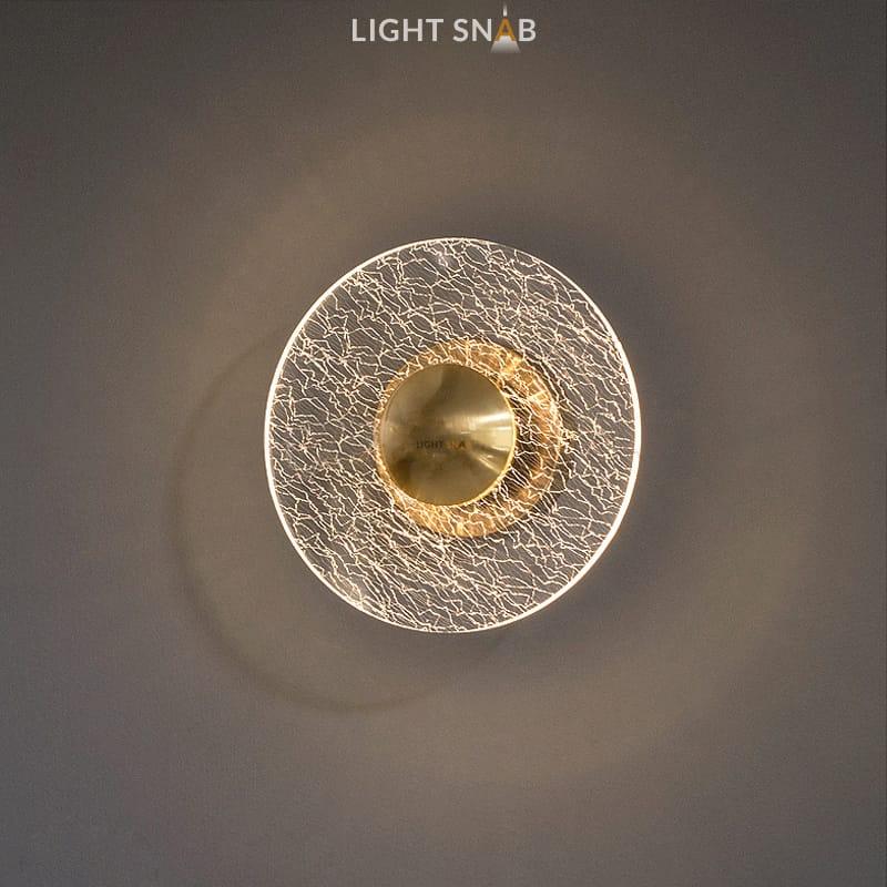 Настенный светильник Arven модель C