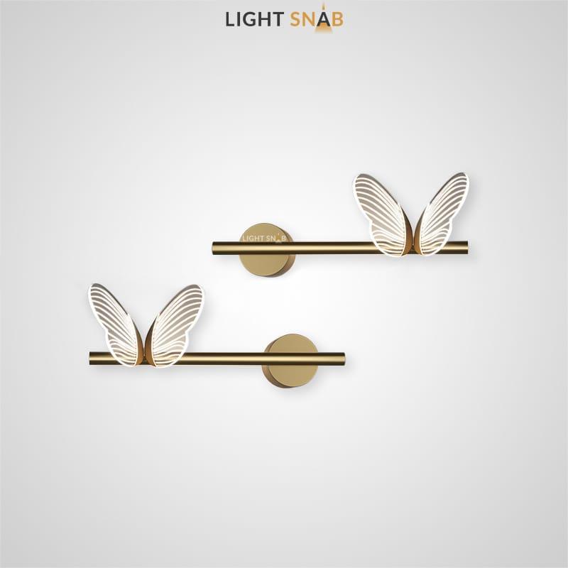 Бра Babetta Wall B симметричное со стилизованным под бабочку плафоном на горизонтальной рейке