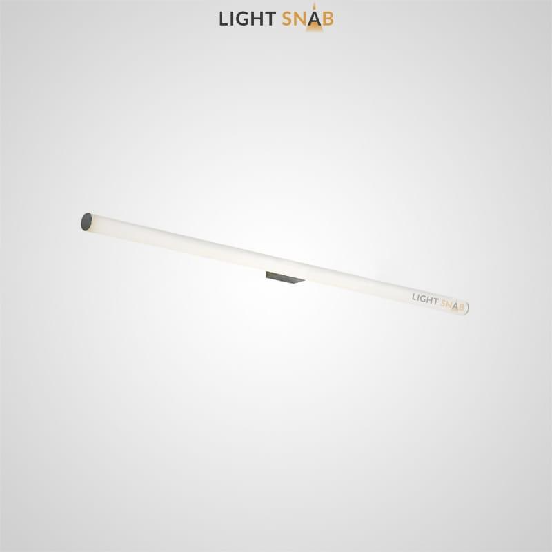 Настенный светильник Balaese с плафоном цилиндрической формы
