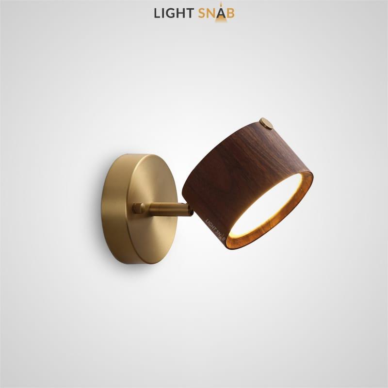 Настенный светодиодный светильник Berny с цилиндрическим или шарообразным плафоном из темного или светлого дерева