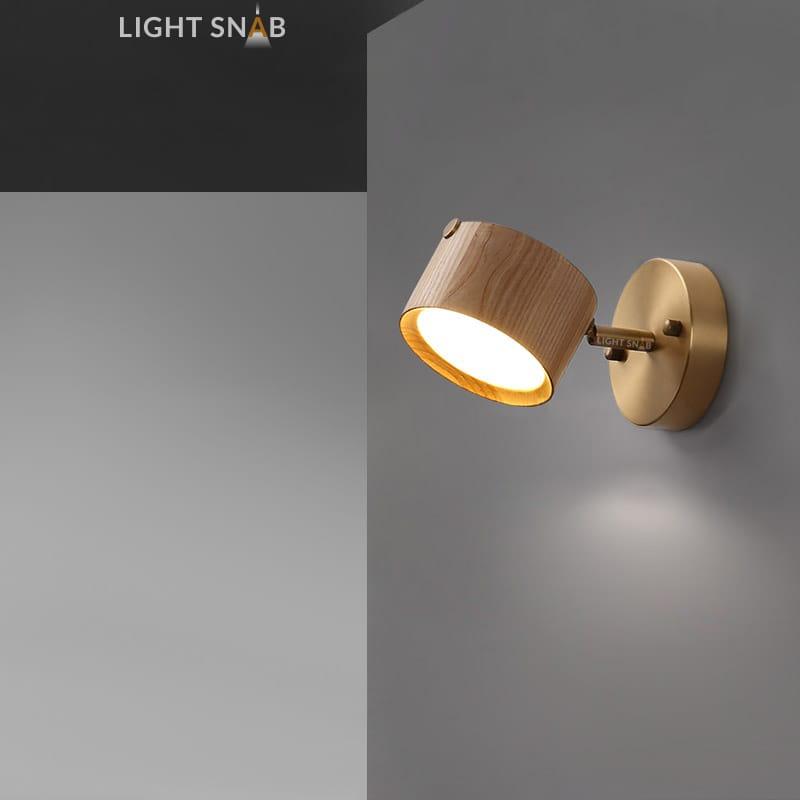 Настенный светодиодный светильник Berny модель B светлое дерево