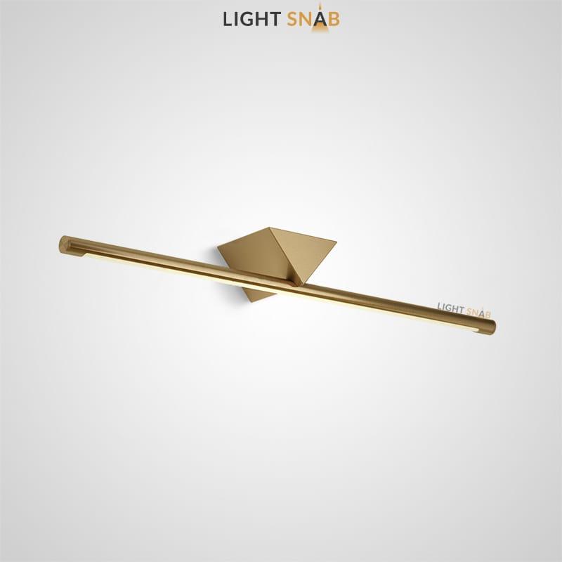 Настенный светодиодный светильник Breeze со стрелкой на металлической планке