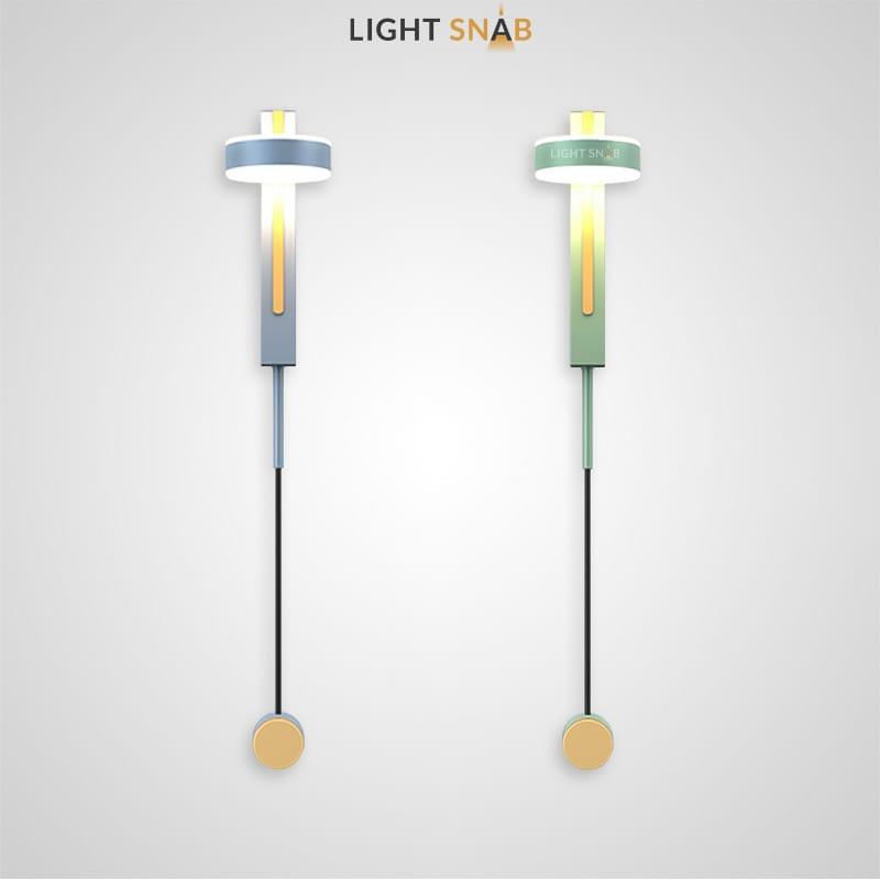 Настенный светодиодный светильник Denzil Color с поворотным плафоном цилиндрической формы на прямоугольной стойке