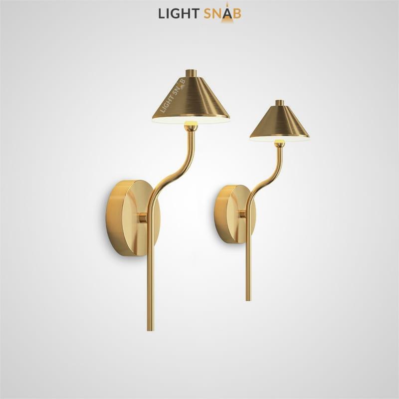 Настенный светильник Genre с коническими плафонами на изогнутых рожках
