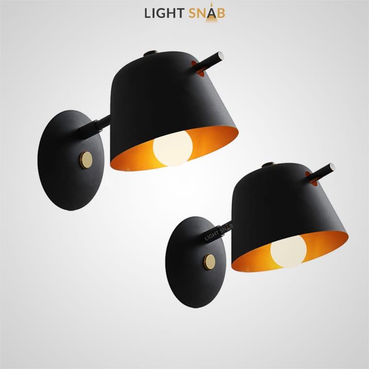 Настенный светильник Goda Wall с плафонами на поворотной оси