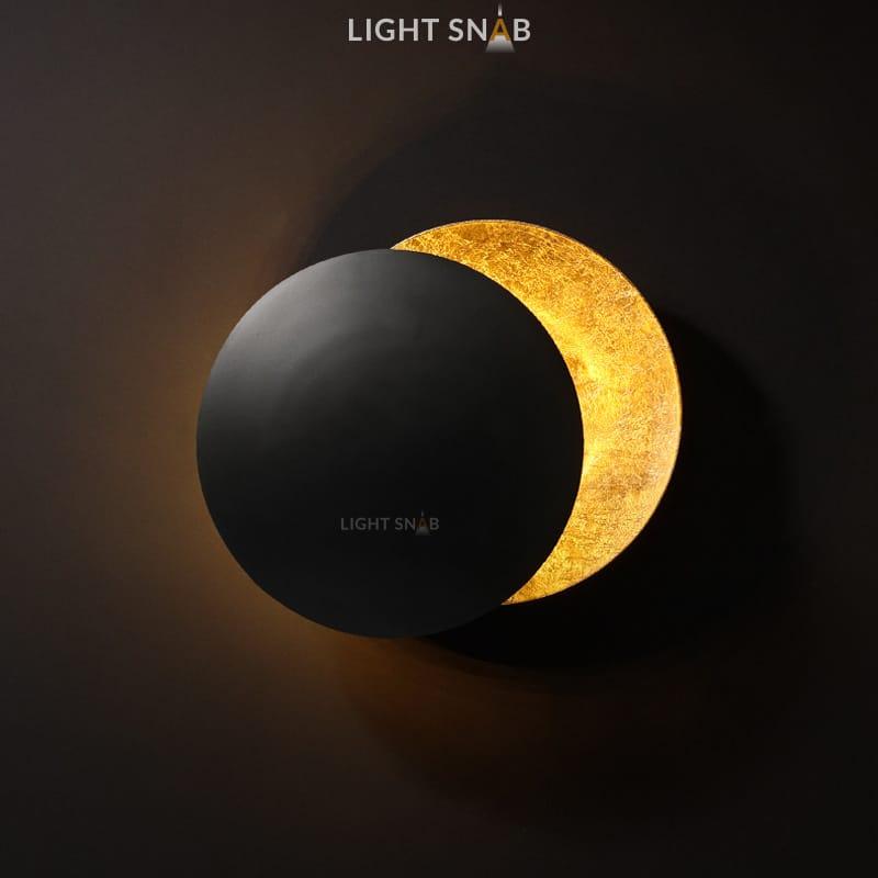 Настенный светодиодный светильник Jolien цвет черный
