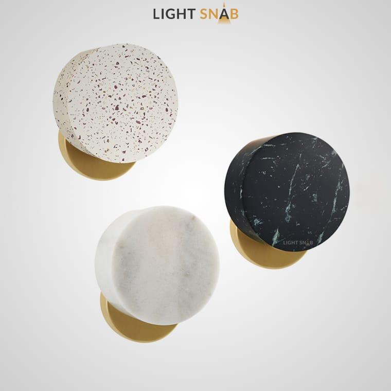 Настенный светильник Jord из камня