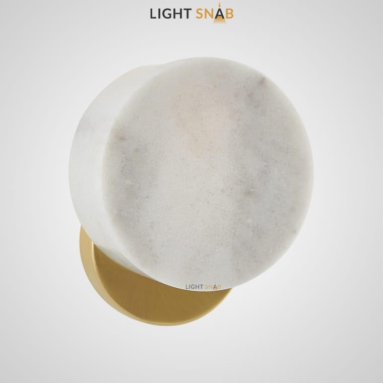 Настенный светильник Jord цвет белый мрамор