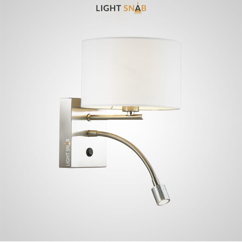 Бра Klos Wall с дополнительным светодиодным светильником