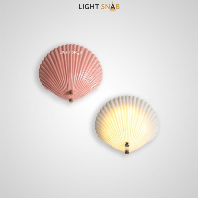 Настенный светодиодный светильник Laurel с плафоном в форме ракушки