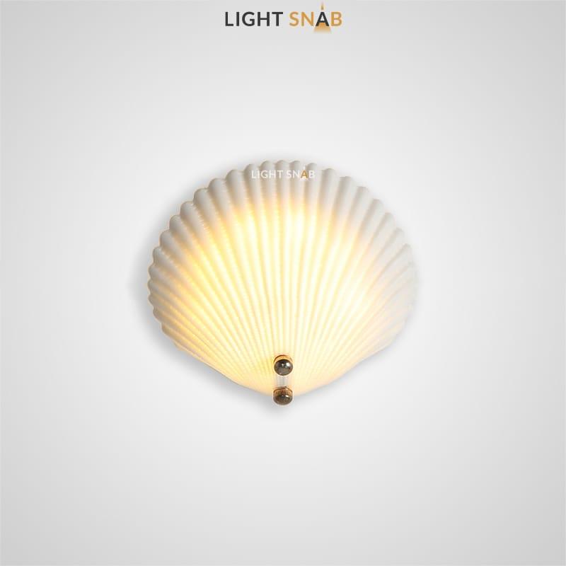Настенный светодиодный светильник Laurel цвет белый