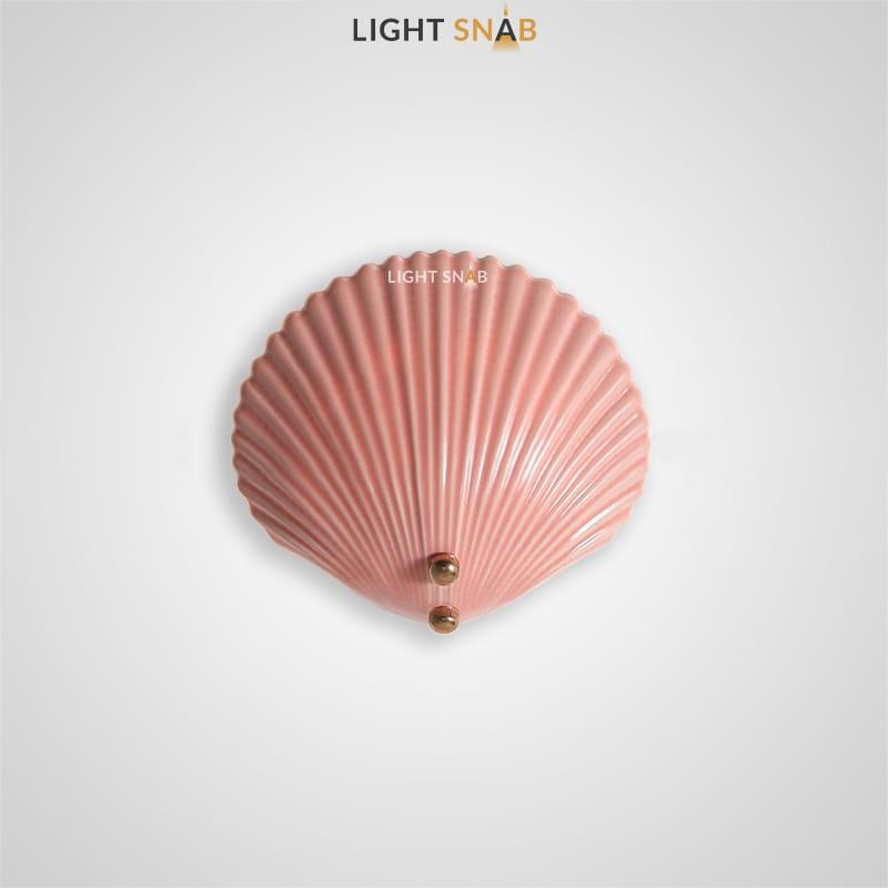 Настенный светодиодный светильник Laurel цвет розовый