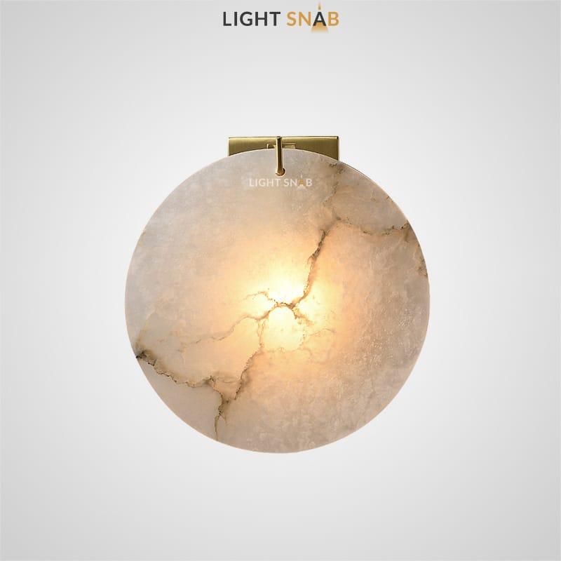 Настенный светильник Lioma Wall с подвешенным рассеивателем из мрамора в форме диска