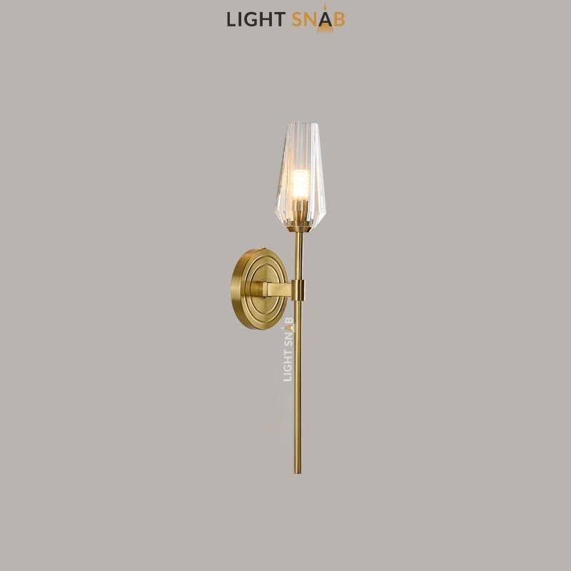 Настенный светильник Mariet размер M