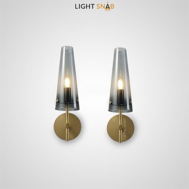 Настенный светильник Maxima Wall с конусообразным плафоном из стекла