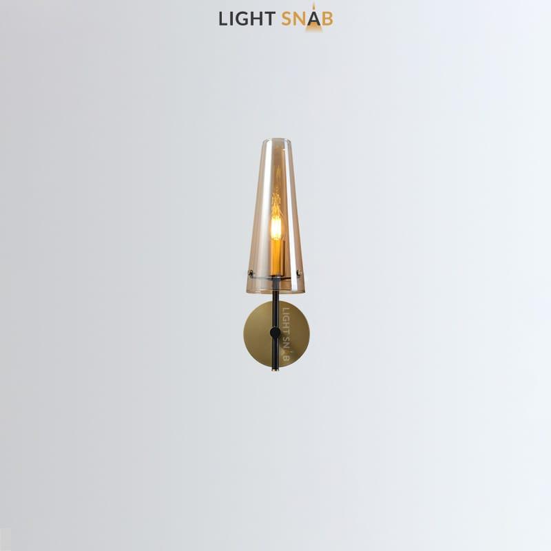 Настенный светильник Maxima Wall цвет латунь + черный