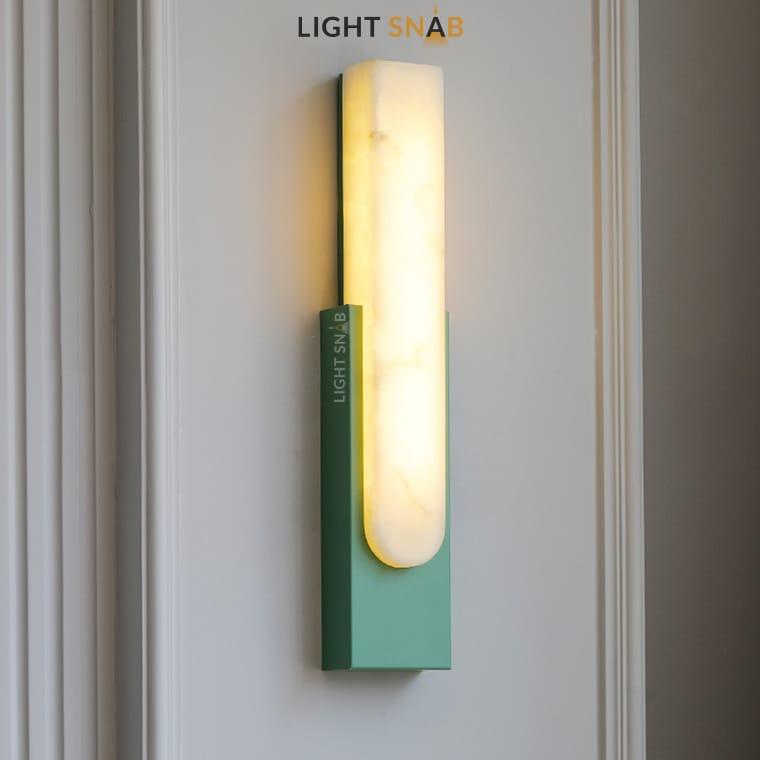 Светодиодный настенный светильник Mirca цвет зеленый