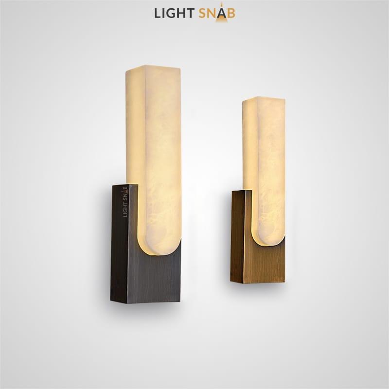 Настенный светодиодный светильник Mirca B с прямоугольным плафоном из мрамора