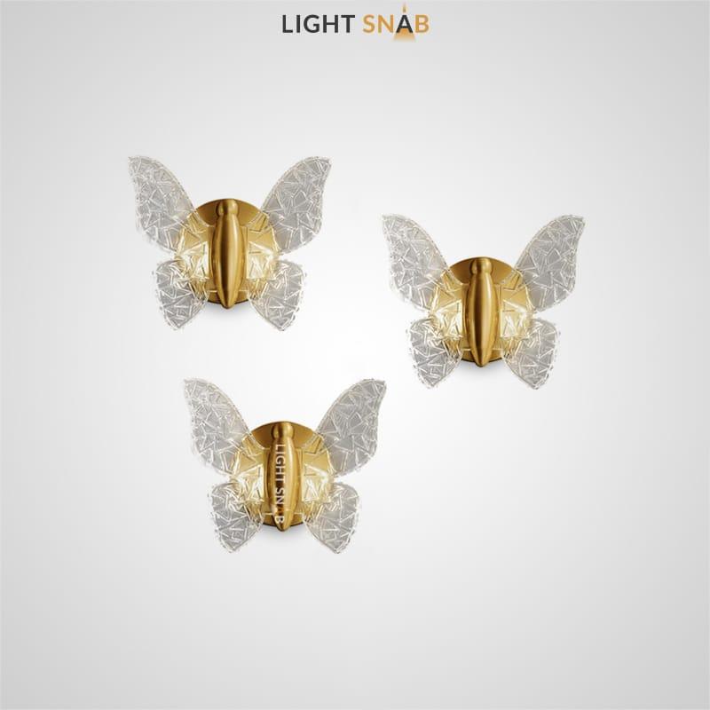 Настенный светодиодный светильник Naimi Wall со стилизованным под бабочку плафоном
